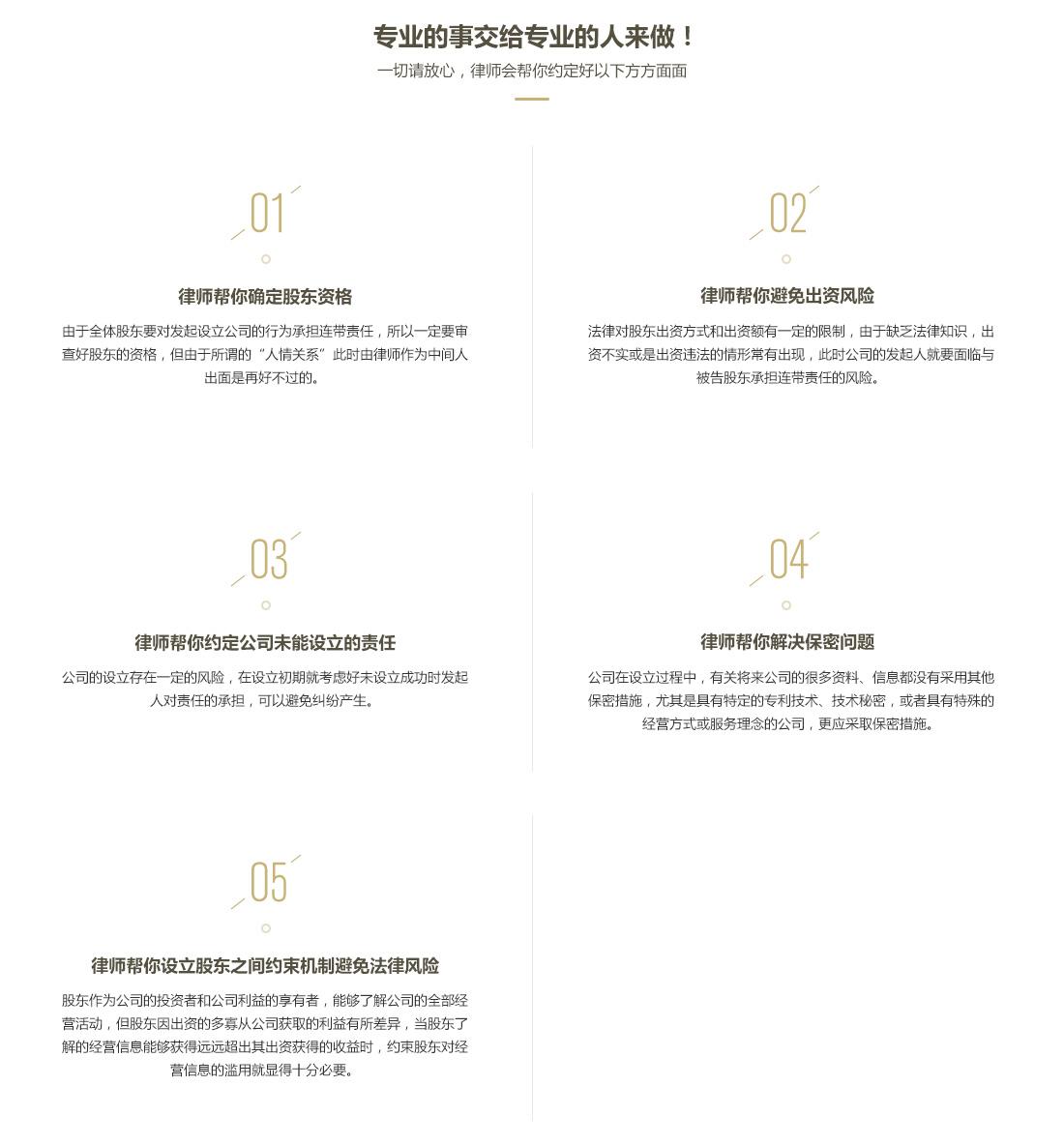 PC-服务介绍04