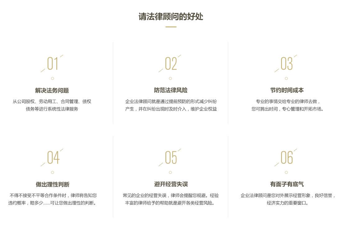 PC-服务介绍02